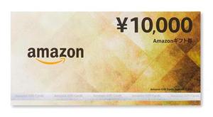 Amazon ギフト券 Amazonで静岡地域の特産品を買おう!