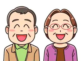 親孝行代行サービス[徳島県牟岐町]