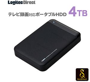 ロジテック SeeQVault対応 外付けHDD ポータブルハードディスク 4TB テレビ録画 テレビレコーダー シーキューボルト 2.5インチ USB3.1(Gen1) / USB3.0